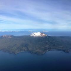 Mt Edgecumbe-edited.jpg