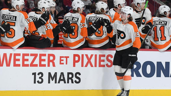 Flyers Fan Reaction (FFR1) Gm 48: PHI 5, MTL 2 - Nolfidence