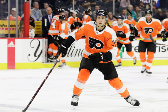 With Raffl, Laughton Returning, Morgan Frost Demoted to the Phantoms