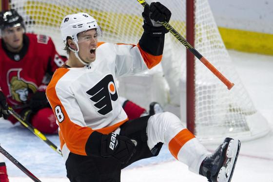 Flyers Fan Reaction (FFR1) Gm 4: PHI 7, OTT 4 - Too Weisey