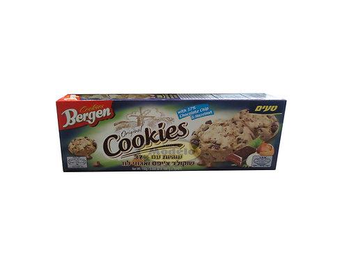 Chocochips Cookies