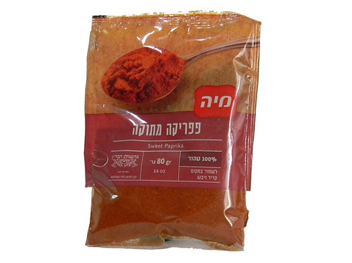 Pimenton Dulce De Israel x 80 gr