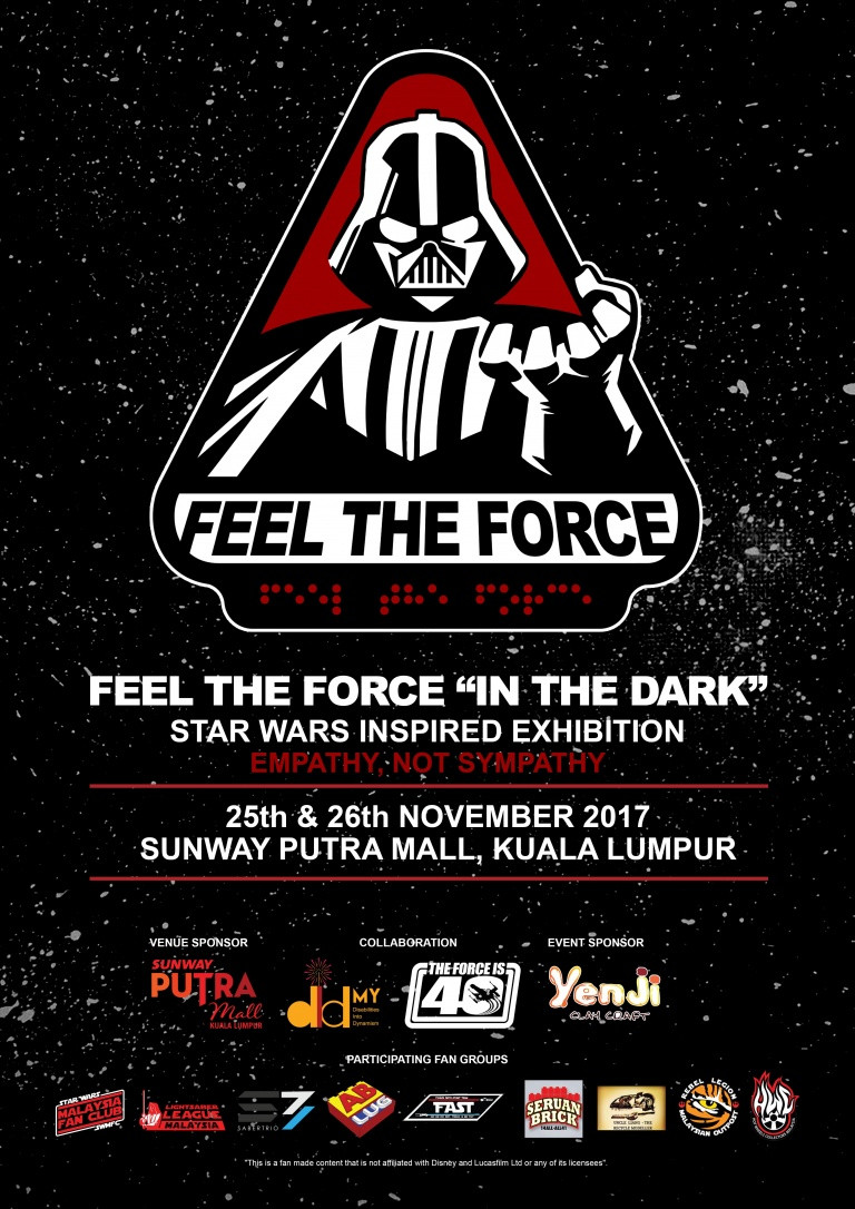 Event poster with Darth Vader beckoning you to feel the force