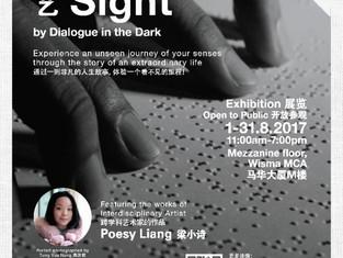 Arts Beyond Sight 2017