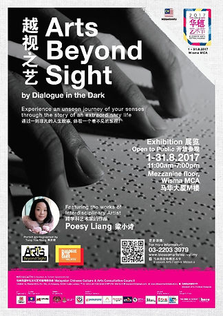 Arts Beyond Sight 2017 poster, detailing the month-long exhibition by Poesy Liang