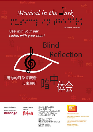 Poster, blind reflections, see with your ears, listen with your heart