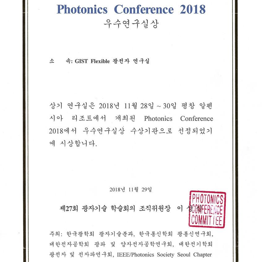 김영재_PC 2018