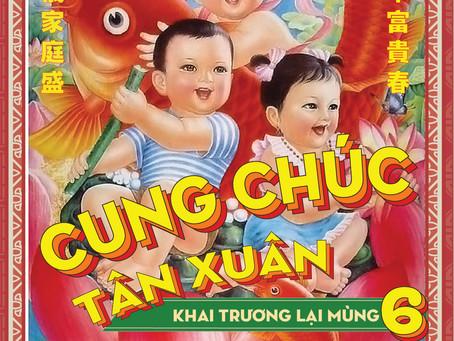 CUNG CHÚC TÂN XUÂN - 新年快乐