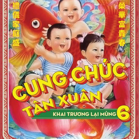 CUNG CHÚC TÂN XUÂN - 新年快乐!