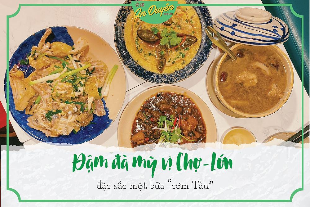 nhà hàng Trung Hoa, ẩm thực Trung Hoa, nhà hàng quận 5, quán ăn quận 5, An Duyên quán, cơm tàu, món Hoa, món ngon quận 5
