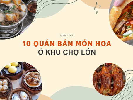 REVIEW AN DUYÊN - 10 quán bán món Hoa ở khu Chợ Lớn