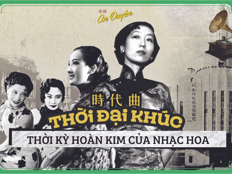 """CHUYỆN CHỢ LỚN - """"Thời Đại Khúc"""" - thời kỳ hoàng kim của nhạc Hoa"""