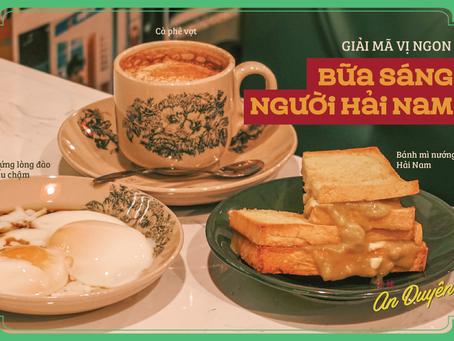 MÓN AN DUYÊN - Giải mã vị ngon bữa sáng của người Hải Nam