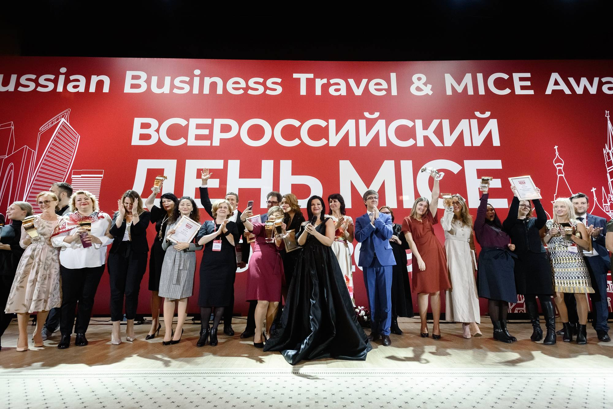 BE IN RUSSIA ТОП-100 / MICE day