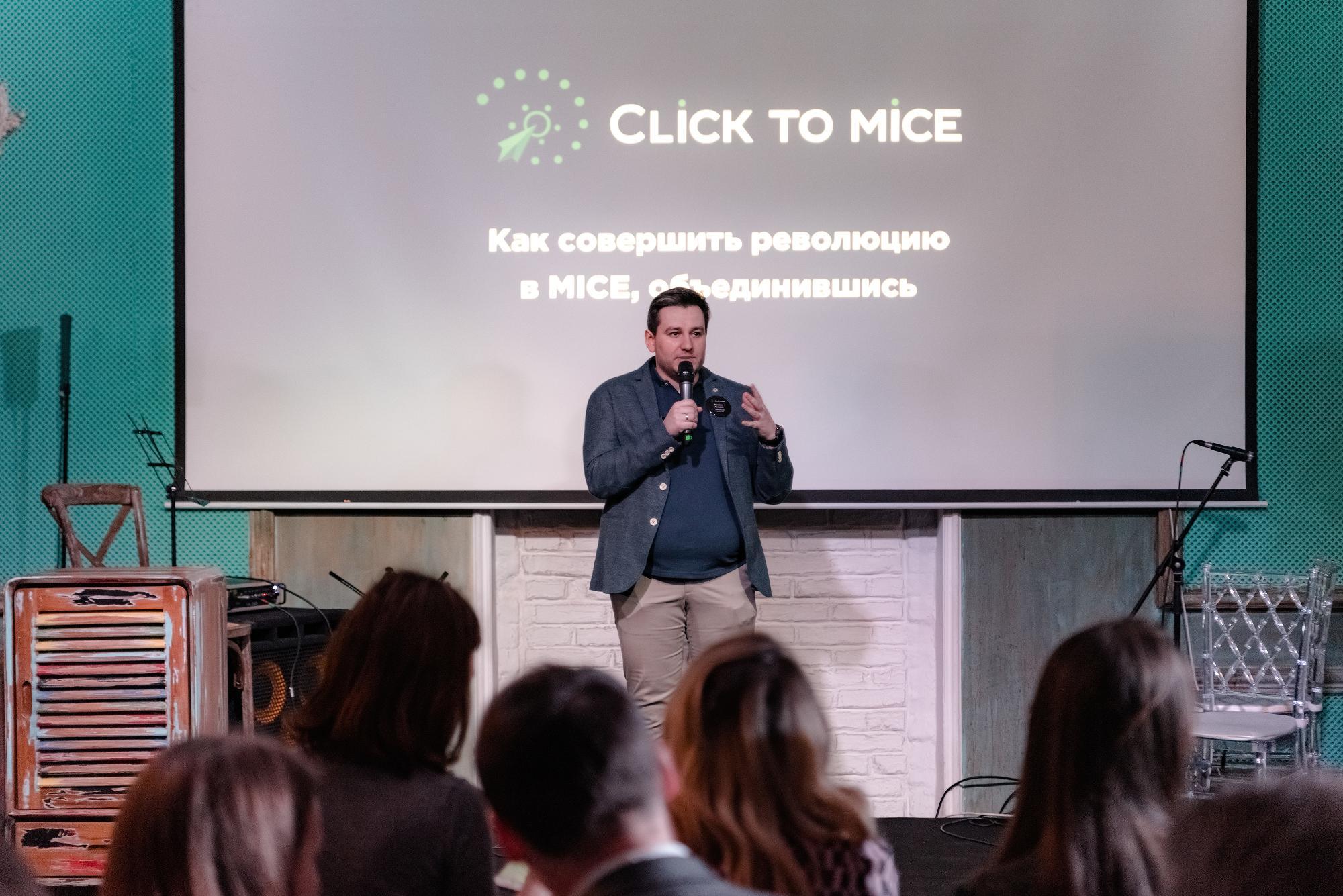 Click To MICE - Loft Hall