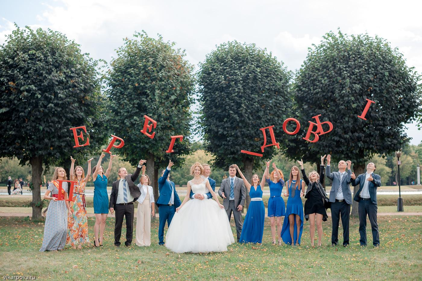 буквы на свадьб