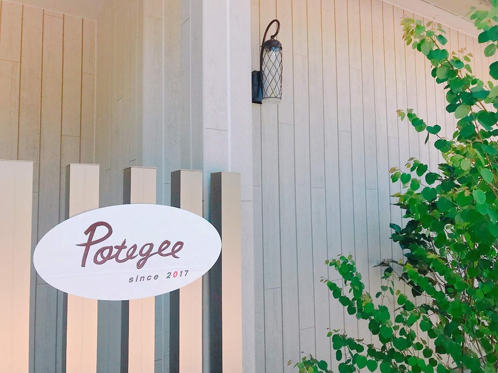 Potegee(ポテジー)8月営業日について