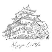NAGOYA-CASTLE.PNG.JPG