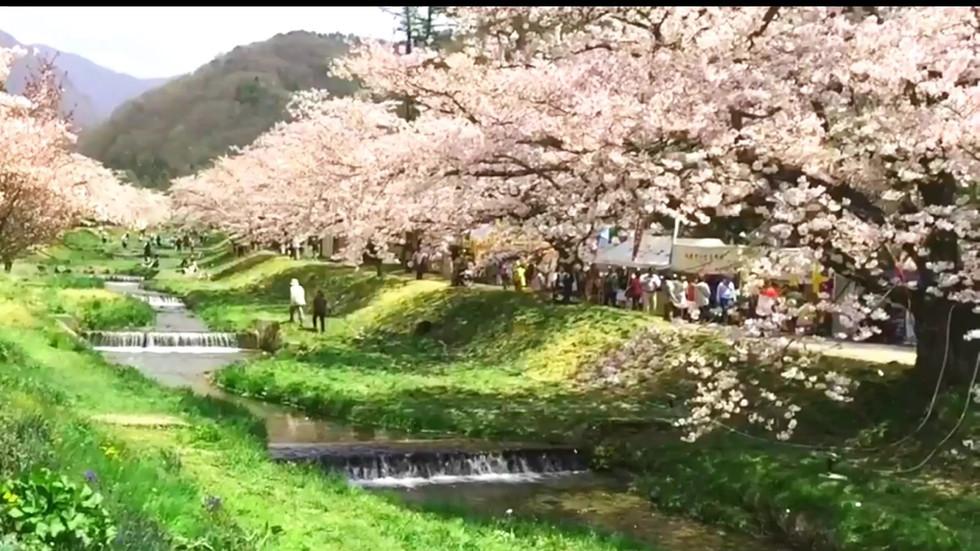Kannonji river Inawashiro town