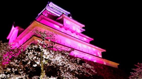 Tsurugajo castle Aizuwakamatsu city