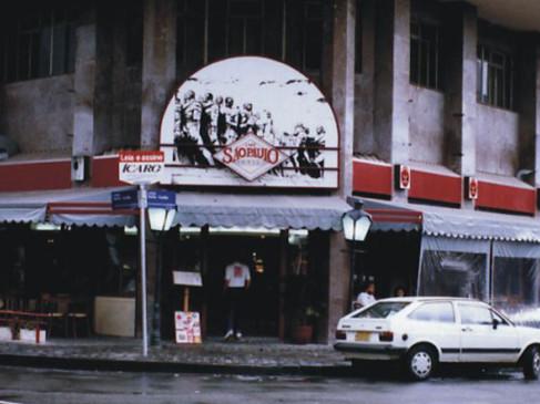 Café São Paulo