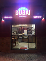Esfiharia Dubai