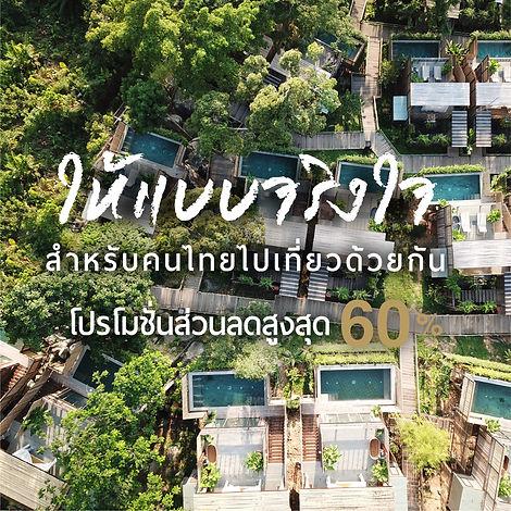 Brochure-10.jpg