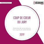 COUP-DE-COEUR-DU-JURY-PRIX.png