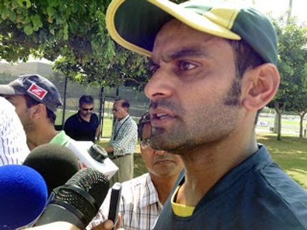 Pakistan Cricketer