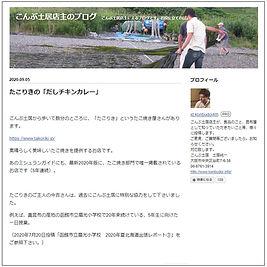 doi_blog.jpg