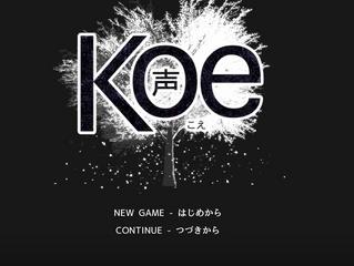 KOE Steam Greenlight Trailer