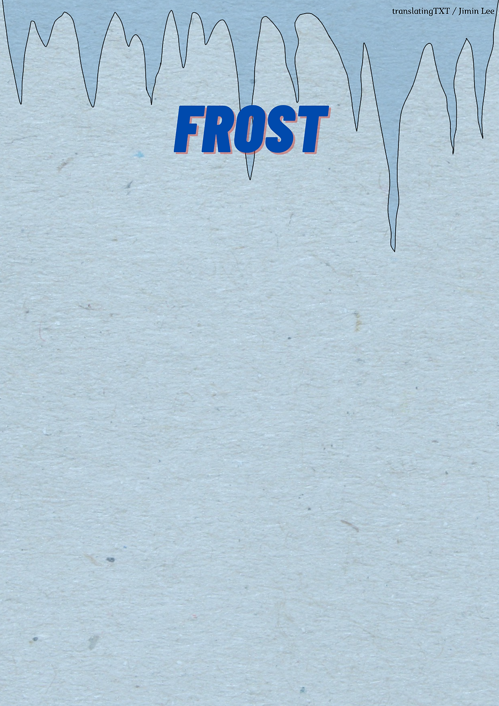 frost1.png