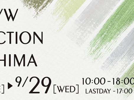 9/28~福島展示会のお知らせ(卸業者様向け)
