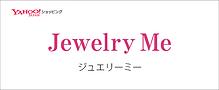 Jewelry Me バナー画像