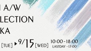 9/14~大阪展示会のお知らせ(卸業者様向け)