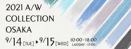 20210914大阪展示会1920x720_RGB.jpg