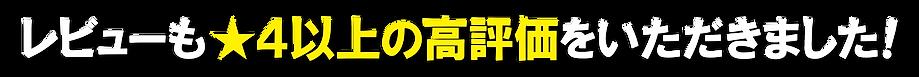 マスク_上位独占_WEB用-04.png