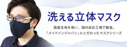 マスク1920x720_RGB最高画質02.jpg