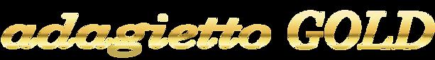 adagietto GOLD_ロゴ (2).png