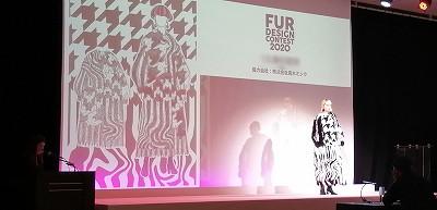 ファーデザインコンテスト2020受賞!