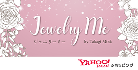 ec_side_jewelryme_banner (2).png