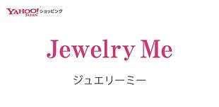 Jewelryme 高木ミンクバナー画像
