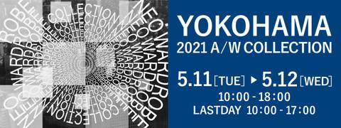 20210511横浜展示会1920x720_RGB.jpg