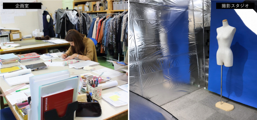 企画室 & 撮影スタジオ