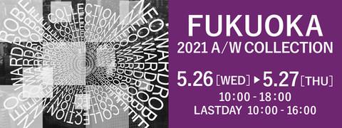20210426福岡展示会1920x720_RGB.jpg