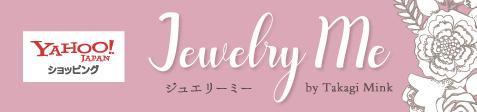 バナー_JewelryMe.png