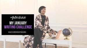 January 2020 Writing Challenge