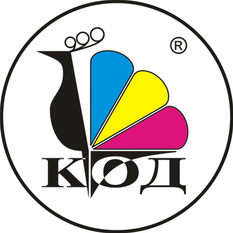 КОД, полиграфический рекламно-издательский центр