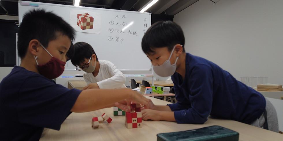【定員4名_小学生向け】算数オリンピックアルゴクラブ数理教室体験レッスン