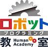Human Academy.jpg